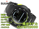 SUUNTO Suunto VECTOR vector (vector) SS018729000 men's digital watch limited edition color black lime (light green)