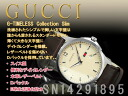 Gucci mens watch G timeless collection slim ivory / Silver Dial brown leather belt YA126303