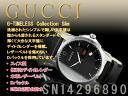 Gucci men watch G thymeless collection slim black X silver dial black leather belt YA126304