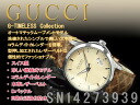 Gucci self-winding watch, rolling by hand-type men watch G thymeless collection ivory X silver dial brown leather belt YA126421