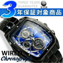 SEIKO wired the blue men chronograph watch blue dial black stainless steel belt AGAV072