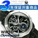 SEIKO wired the blue men chronograph watch black dial black stainless steel belt AGAW414