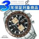Seiko brightz Ananta mens watch movement self-winding mechanical Brown SAEH007