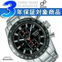 Seiko brightz Ananta mens watch movement self-winding mechanical black SAEH009