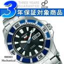 Seiko mechanical 5 sports Mens Watches mechanical automatic winding black blue SARZ015