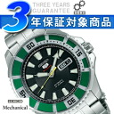 5 SEIKO mechanical sports men watch mechanical self-winding watch black green SARZ017