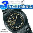 5 SEIKO mechanical sports men watch mechanical self-winding watch oar black SARZ025