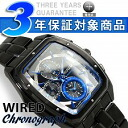 SEIKO wired the blue circulation limitation model men chronograph watch black X blue dial black stainless steel belt AGAV767