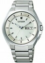 Citizen atessa mens watch eco-drive radio clock perfect solar silver AT6010-59P