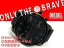 Diesel watch DIESEL men chronograph black leather belt DZ4216