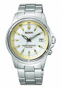 Citizen Ragno men's watches solar TEC radio watch Silver / Gold KL3-811-31