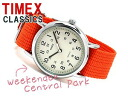 Timex week ender men Lady's watch off-white dial orange nylon belt T2N745