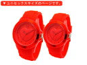 アイスウォッチ watch ice-watch ice-Love ice rub unisex size red LORDUS
