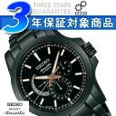 500 セイコーブライツアナンタメンズ watch world limited mechanical multi-hands self-winding watch (with the rolling by hand) oar black SAEC017