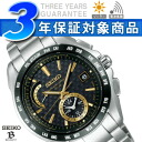 SEIKO Brights men watch solar electric wave world thyme black X gold SAGA135