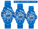 Ice watch watches ice-watch ice-Solid is solid small blue SDBESP