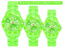 Ice watch watch ice-watch ice-Solid ice solid unisex size green SDGNUP