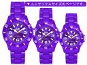 Ice watch watch ice-watch ice-Solid ice solid unisex size purple SDPEUP