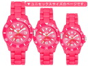 Ice watch watches ice-watch ice-Solid is solid knit pink SDPKUP