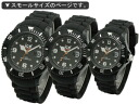 Ice watch watch ice-watch ice-Sili Forever ice buttocks four Evers lacing braid size black SIBKSS
