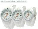 SILI shiri forever white SIWEUS Rolex is watch unisex size ice-watch