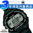 SEIKO Pross pecks supermarket runners digital watch running watch black X black SBDH015