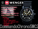 Wenger watch command Chrono graph SMC2 black black nylon 70724 XL