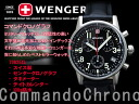Wenger watch command Chrono graph black black leather 70825 XL
