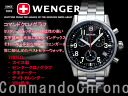 Wenger watch command chronograph black stainless steel 70826XL