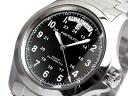 Hamilton khaki King self-winding watch watch black dial stainless steel belt H64455133