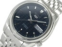 Seiko 5 men's automatic self-winding watch Dark Navy dial-silver stainless steel belt SNK357K1