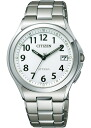 Atessa citizen mens watch eco-drive radio clock perfect white ATD53-2847