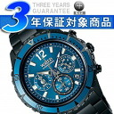SEIKO wired THE BLUE the blue men watch chronograph AGAW430