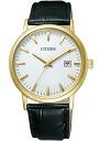 Forma citizen men's watches eco drive White leather belt BM6772-05B
