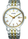 Forma citizen men's watches eco drive white BM6774-51C