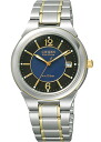 Citizen forma mens watch eco-drive black & blue FRA59-2203