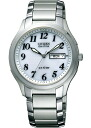 Forma citizen men's watches eco drive white FRA59-2311