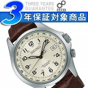 Men's watch SARG005 with the SEIKO mechanical men self-winding watch rolling by hand