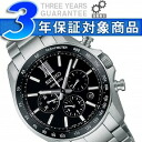 SEIKO Brights mechanical self-winding watch rolling by hand chronograph men watch SDGZ003 belonging to