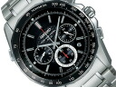 SEIKO Brights solar electric wave chronograph watch black silver SAGA027