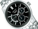 SEIKO mechanical men self-winding watch watch black dial X silver stainless steel belt SARC013