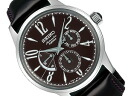 Seiko mechanical elegant model automatic mens watch brown enamel dial x black leather belt SARC019