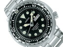 Seiko ProspEx marine master professional 300 m saturation diving specification model diver watch mens watch black SBBN015