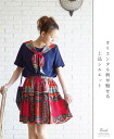 "(Handle x red) fascinated by the ""french"" oriental pattern are elegant silhouettes. Tops and skirt set up 5/12 new"