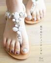 """Fresh (white) """"french"""" Bijou sandals"""