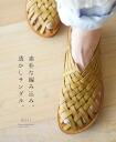 """""""mori"""" rustic weave. Watermarking sandal"""