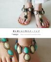 """bi-colored """"sanpo"""" summer feeling turquoise Sandals 6 / 13 new"""