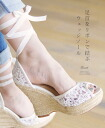 """Tie with Ribbon (white) """"french"""" ankle Sandals wedge sole 6 / 21 new"""