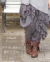 shaking frills cawaii original 'mori' NONAME flowing pants