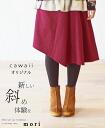 a new original cawaii 'mori' NONAME experience. Classic red color skirt 11 / 30 new